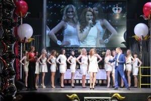 Краса Российской Империи 2015 1