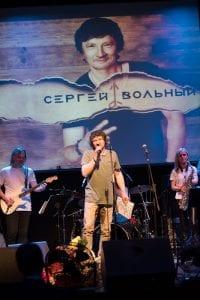 несольный концерт