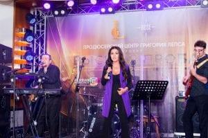 Мария Ероян и Royal Drive