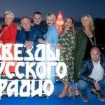 Русское радио 7