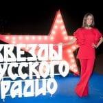 Русское радио 9