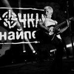 Русское радио 11