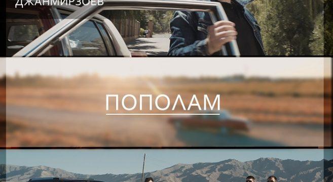 Эльбрус Джанмирзоев и Фаган Сафаров пополам 3