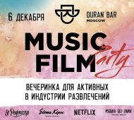 Music Film Party