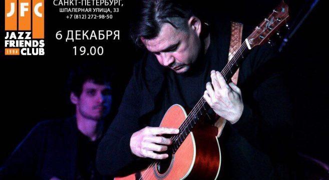 Алексей Давлетшин