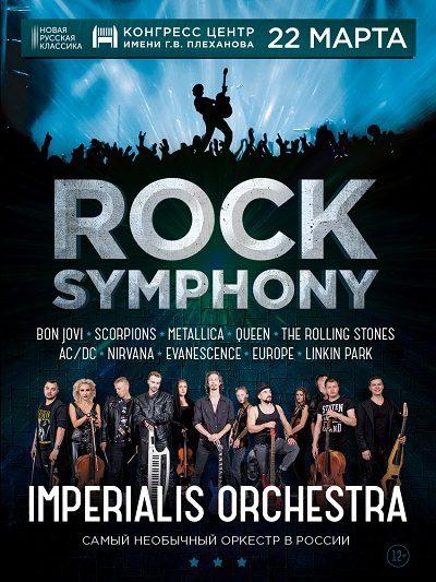 Rock-3x4