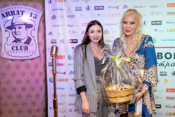 Певица Миранда и писательница Юлия Шилова