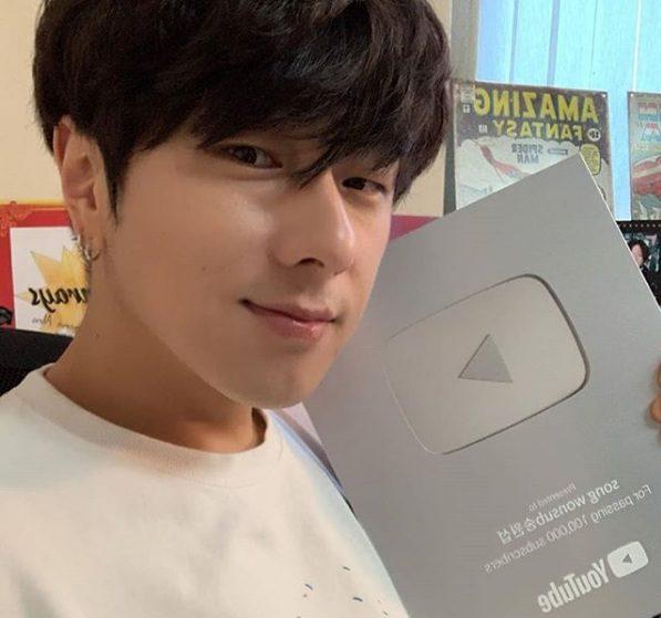 songwonsub youtube