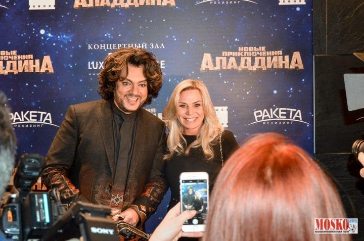 Киркоров Филипп