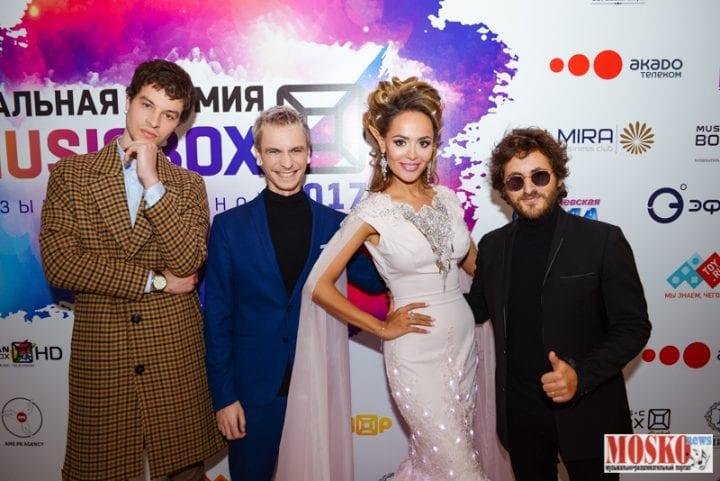 Пятая Реальная премия Russian Music Box 2017 1