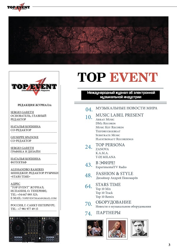03 Top Event Mag 2