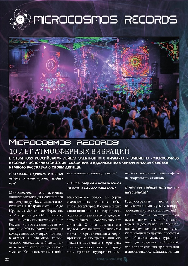 22 Top Event Mag 2