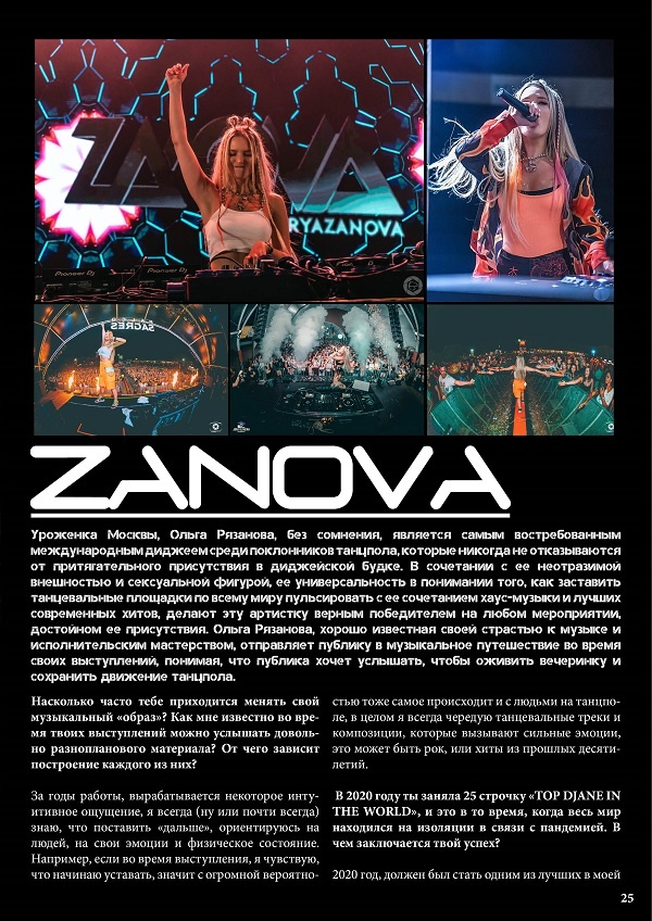 25 Top Event Mag 2