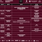 MFW2018 расписание