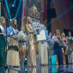 Краса России победитель 2019