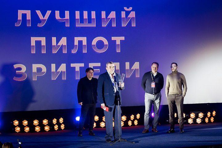 Фестиваль Пилот 2019 03