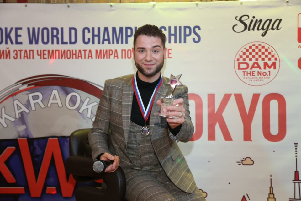Владимир Брилев Караоке 2019