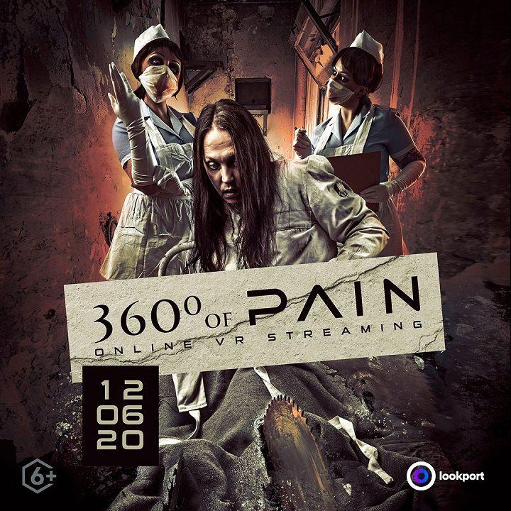 PAIN, афіша