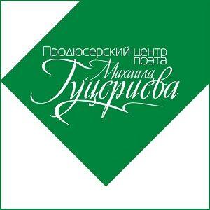 Гуцарыеў Лагатып
