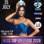 miss-universe-2020-афиша
