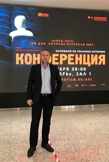 Аляксандр Златопольский на прэм'еры фільма Канферэнцыя
