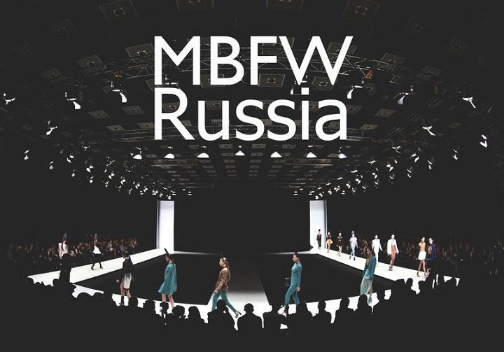 MBFW 2020 осень