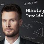 Николай Демидов 2021
