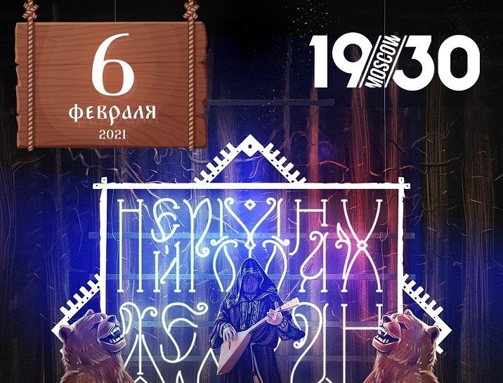 Феофан, 06.01, квадрат2