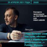 MK Sergey Chonishvili 1