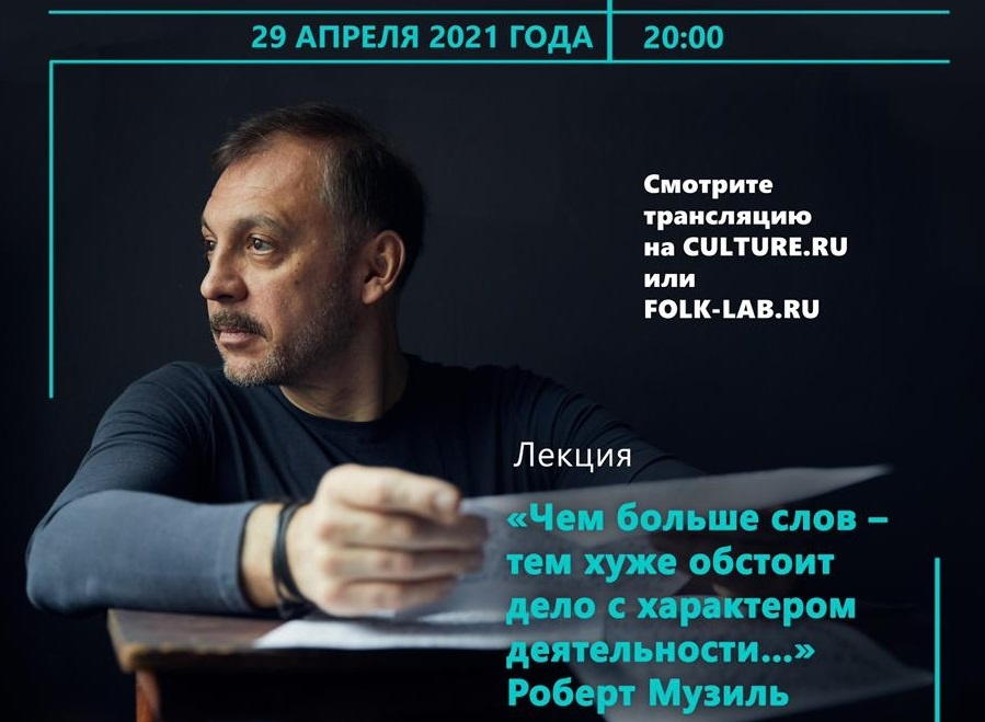 МК Сергей ЧОнишвили 1
