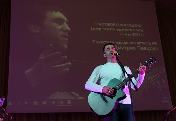 Дмитрий Певцов На вечере памяти Высоцкого