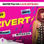 Zivert_poster Flacon