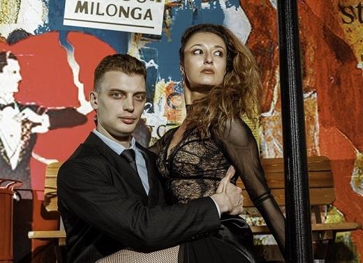 Tango-Theater