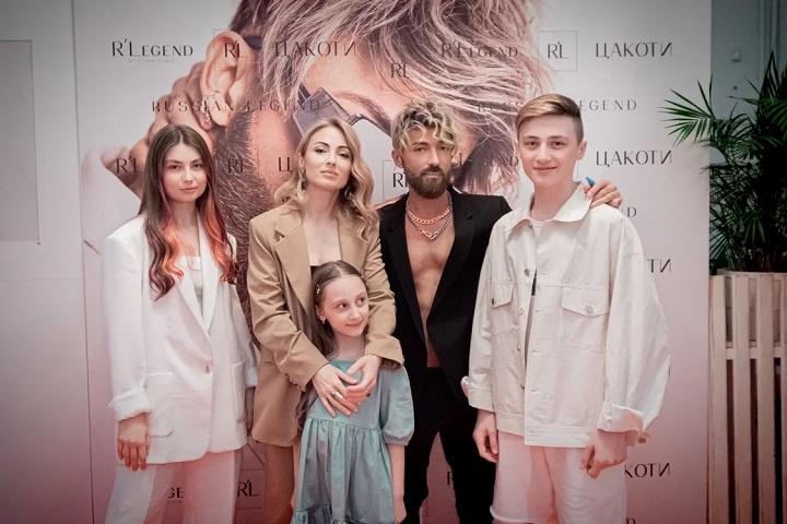 Цакоти и семья